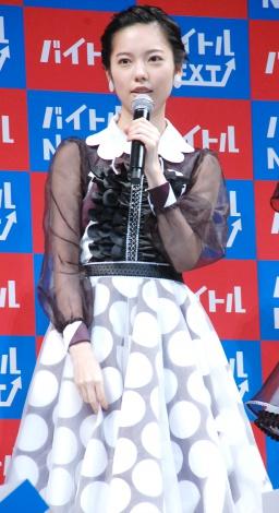年内でAKB48を卒業することを発表した島崎遥香=『バイトルNEXT』の新CM発表会 (C)ORICON NewS inc.