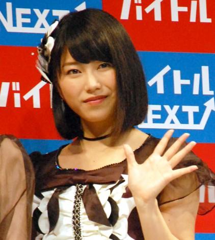 『バイトルNEXT』の新CM発表会に出席したAKB48横山由依 (C)ORICON NewS inc.
