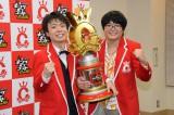 コント日本一を決める『キングオブコント2016』の9代目キングに輝いたライス (C)ORICON NewS inc.