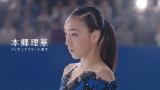 「h&s(エイチ アンド エス)」の新CMに出演している本郷理華選手