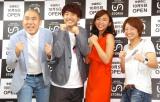 (左から)ナダル、西野創人、吉木りさ、宮尾綾香 (C)ORICON NewS inc.