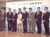 北九州市での開催が発表された会見には大政絢も出席