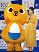 『簡易生命保険誕生100周年記念イベント』に出席した高畑充希(右)と新キャラクター (C)ORICON NewS inc.