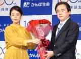 『簡易生命保険誕生100周年記念イベント』に出席した高畑充希(左) (C)ORICON NewS inc.