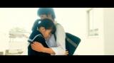 Softly「あなたのことを想って指先でなぞる文字は」MVで共演した山田杏奈&濱田龍臣
