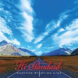 Hi-STANDARDの16年ぶりの新作「ANOTHER STARTING LINE」