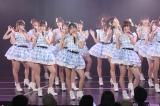 M21「パレオはエメラルド」=『SKE48劇場デビュー8周年特別公演』より(C)AKS