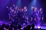SKE48劇場デビュー8周年前夜祭「ミッドナイト公演」より「スルー・ザ・ナイト」(C)AKS