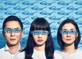 WOWOWの新CMに出演する(左から)松重豊、小松菜奈、吉田羊