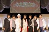 『明治東亰恋伽』TVアニメが制作決定 イベントには人気声優陣が集結 (C)MAGES./LOVE&ART