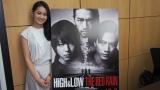 『HiGH&LOW THE RED RAIN』に出演する吉本実憂
