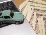 等級が下がらず、保険料が上がらないケースとは? FPが詳しく解説する