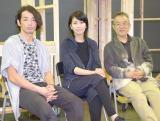 舞台『メトロポリス』の取材会に出席した(左から)森山未來、松たか子、串田和美氏 (C)ORICON NewS inc.