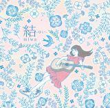miwaニューシングル「結 -ゆい-」期間生産限定盤(C)NHK/TMK/Hirata Office Music Dept.