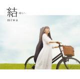 miwaニューシングル「結 -ゆい-」初回盤