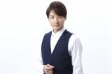 来年3月開催の『トニー賞 コンサートin TOKYO』出演への思いを語った井上芳雄(C)WOWOW