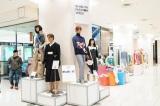 『渋谷ファッションウイーク』が今年も開催