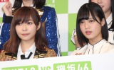 欅坂46・平手友梨奈の男装にメロメロだったHKT48・指原莉乃 (C)ORICON NewS inc.