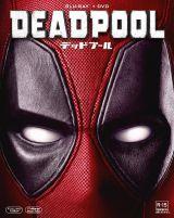 『デッドプール 2枚組ブルーレイ&DVD〔初回生産限定〕』(C)2016 Twentieth Century Fox Home Entertainment LLC. All Rights Reserved.