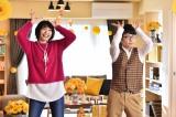 TBS系連続ドラマ『逃げるは恥だが役に立つ』で話題のエンディングダンス (C)TBS