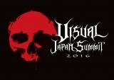 ヴィジュアル系の祭典『VISUAL JAPAN SUMMIT 2016』を開催
