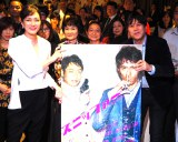 NHKの新ドラマ『スニッファー 嗅覚捜査官』広報イベントに出演した板谷由夏(左)と日本版の制作統括を担当するNHKの磯智明氏 (C)ORICON NewS inc.