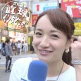 直球リポーター松原江里佳が聞いちゃいます「注目の秋ドラマは?」