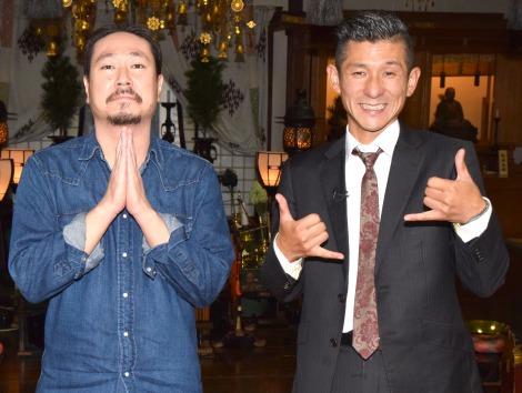 プロポーズ秘話を語った笑い飯・哲夫(右)と相方の西田幸治=『京都国際映画祭2016』内のイベント『大・哲夫塾』 (C)ORICON NewS inc.