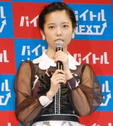 """夢は""""ジブリ声優""""だと明かしたAKB48島崎遥香 (C)ORICON NewS inc."""