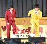 「踏み台昇降」世界記録チャレンジした(左から)木村多江、内村光良