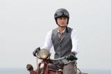 NHK連続テレビ小説『べっぴんさん』第6回。バイクにのってさっそうと現れた野上潔(高良健吾)(C)NHK