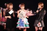 AKB48の同期・多田愛佳(左)、田名部生来(右)も駆けつけた(C)JKT48 Project
