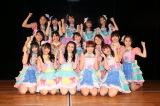 初のAKB48劇場出張公演『仲川遥香、ありがとうを伝えに来ました。with JKT48』をやりきったJKT48(C)JKT48 Project