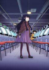 『ハイスコアガール』が7月より連載再開へ (C)Rensuke Oshikiri/SQUARE ENIX