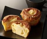 京都の老舗ベーカリー「進々堂」で作ったスイーツデニッシュ『チーズケーキデニッシュ』