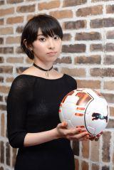 家入レオ「それぞれの明日へ」が『第95回全国高校サッカー選手権大会』の応援歌に決定 (C)日本テレビ