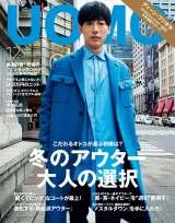 男性誌『UOMO』のUOMOキャラクターに就任するディーン・フジオカ(『UOMO』12月号表紙)