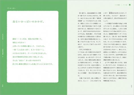 高島彩Vol.183©2ch.netYouTube動画>31本 ->画像>1281枚