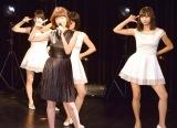 『さんみゅ〜LIVE 2016 Monthly Series -LIVE PARADE-「純白歌合戦」#4』 (C)ORICON NewS inc.