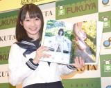 お気に入りのカットを紹介するJuice=Juice・宮本佳林 (C)ORICON NewS inc.