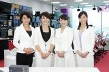 テレビ東京の経済ニュースを担うキャスター陣(左から)佐々木明子、大橋未歩、狩野恵里、大江麻理子(C)テレビ東京