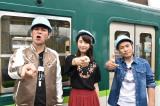 22日放送の関西テレビ『ますだおかだのオモログ』に出演するますだおかだと松井玲奈(C)関西テレビ