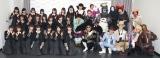 『PERFECT HALLOWEEN 2016』ハロウィン特別仮装でライブを行った欅坂46(左)、超特急(右)、RADIO FISH(中央)の3組