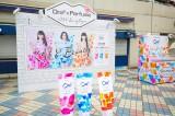 公演中にはサンスター『Ora2×Perfume くちもとBeauty Project』CMに出演することを発表 Photo by 渡邉一生