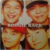 94年にヒットしたスチャダラパー featuring小沢健二「今夜はブギー・バック(smooth rap)」