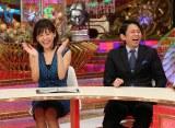 MCの有吉弘行とアシスタントの高橋真麻(C)関西テレビ