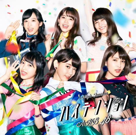 【AKB48】小嶋陽菜応援スレPart960【こじはる】YouTube動画>4本 ->画像>628枚