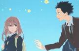 話題のアニメ映画『聲の形』(C)大今良時・講談社/映画聲の形製作委員会