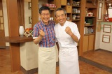 NHK『きょうの料理』11月で60年目に突入。90分拡大のスペシャル版『生放送 月刊きょうの料理』11月6日放送(左から)後藤繁榮アナウンサー、土井善晴氏(C)NHK