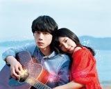 映画『君と100回目の恋』の劇中歌はmiwaとandrop内澤崇仁が共作 (C)2017「君と100回目の恋」製作委員会